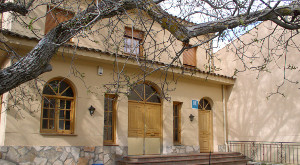 Foto exteriores Hostal Cuenca